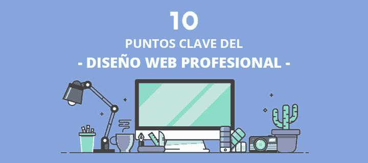 10 puntos clave del Diseño Web